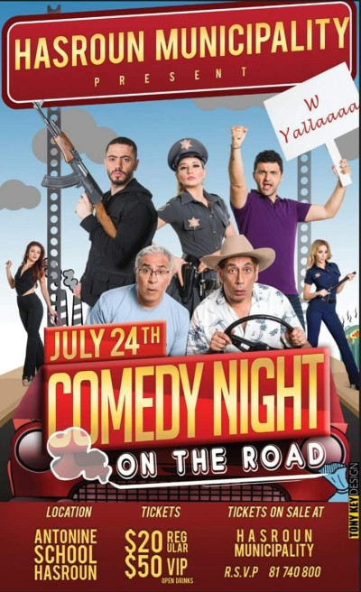 comedy_night_show_in_hasroun